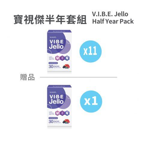V.I.B.E. Jello Half Year Pack