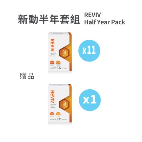 REVIV Half Year Pack.