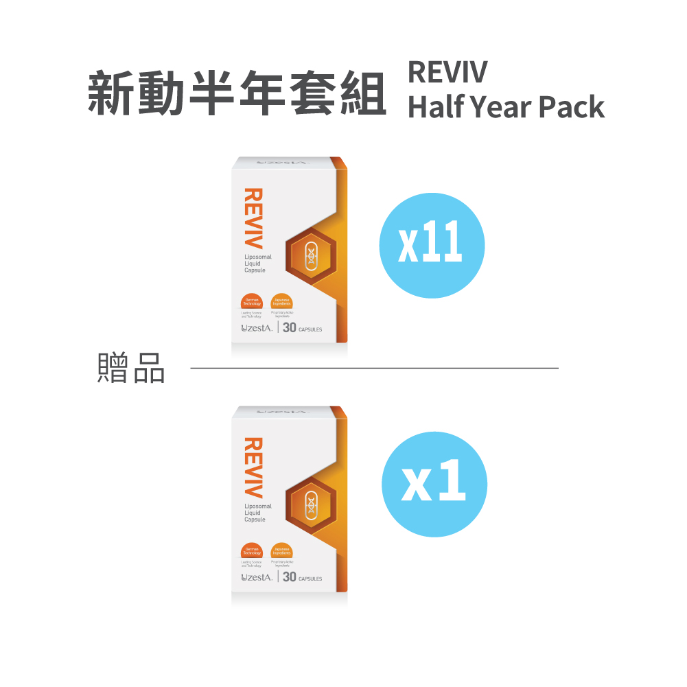 Uzesta Reviv Half Year Pack