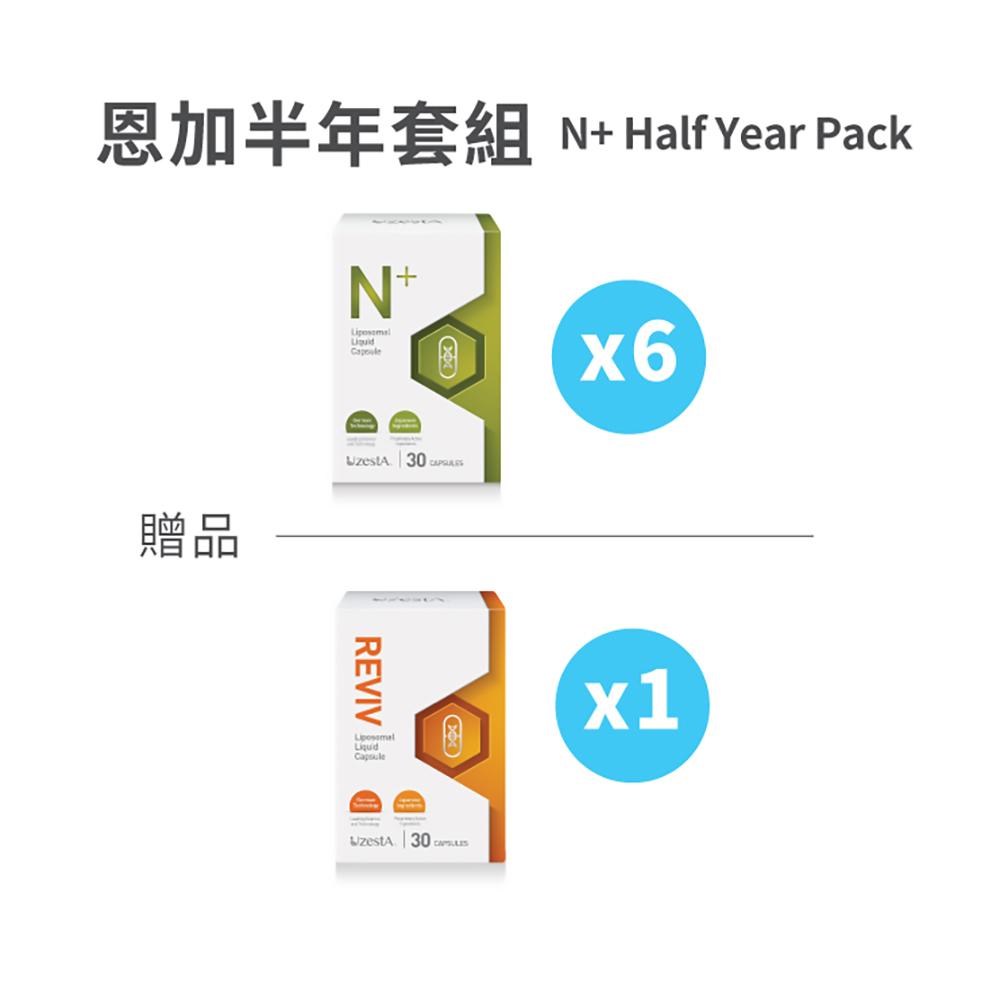 N+ Half Year Pack