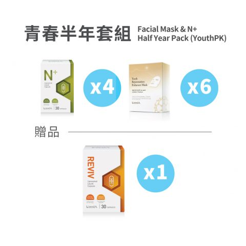 Facial Mask & N+ Half Year Pack (Youth Pack)