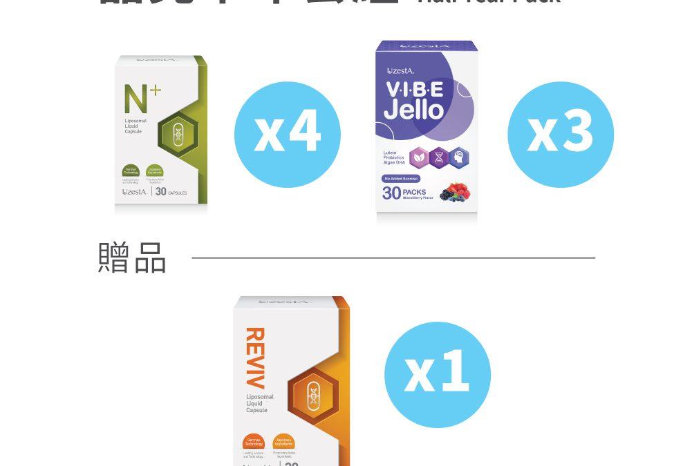 V.I.B.E. Jello & N+ Half Year Pack