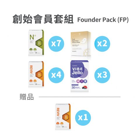 Founder Pack