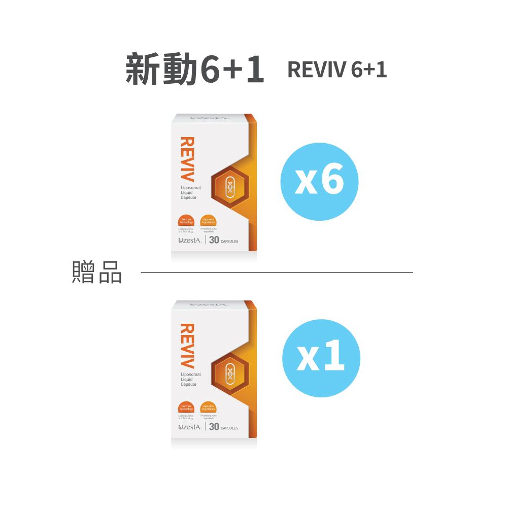 REVIV 6+1