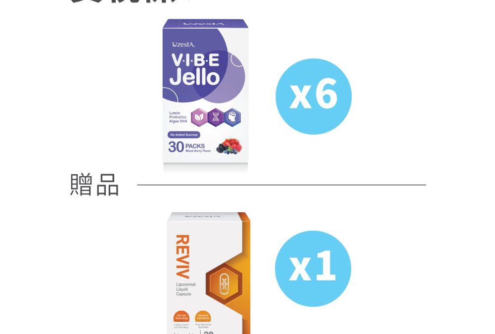 V.I.B.E. Jello 6+1